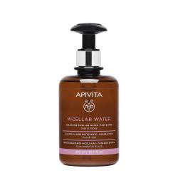 Apivita Face Cleansing Eau...
