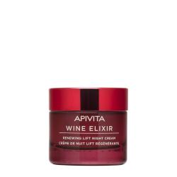 Apivita Wine Elixir Crème...