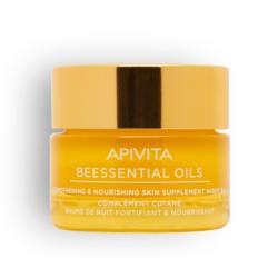 Apivita Beessentials Oils...